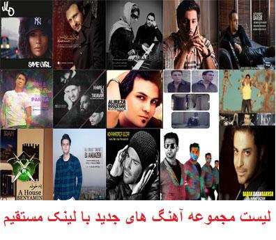 http://behnam1366.persiangig.com/full-golchin.jpg